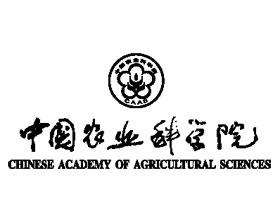 中国农业科学院 CHINESE ACADEMY OF AGRICULTURAL SCIENCES