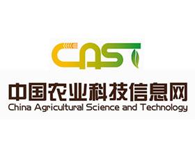 中国农业科技信息网 CHINA AGGRICULTURAL SCIENCE AND TECHNOLOGY