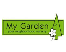 MY GARDEN NURSERY 我的花园苗圃