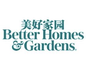 美好家园 Better Homes & Gardens