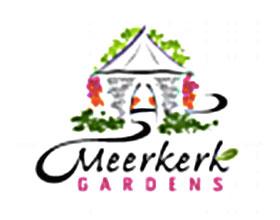 梅尔克花园 Meerkerk Gardens