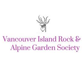 加拿大维多利亚岩石与高山花园协会 Victoria Rock and Alpine Garden Society (VIRAGS)