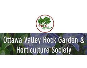 加拿大渥太华岩石园和园艺协会 Ottawa Valley Rock Garden & Horticultural Society (OVRGHS)