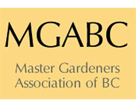 加拿大BC省园艺大师协会 Master Gardener Associations of BC