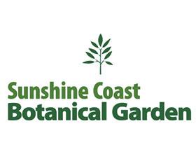 阳光海岸植物园 Sunshine Coast Botanical Garden