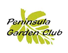 半岛花园俱乐部 Peninsula Garden Club