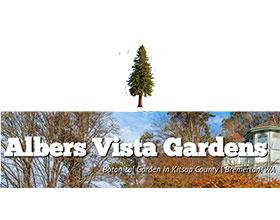 阿尔伯斯维斯塔花园 Albers Vista Gardens