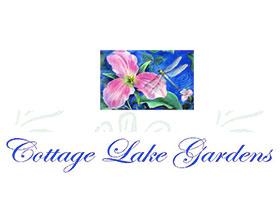 村舍湖花园 Cottage Lake Gardens