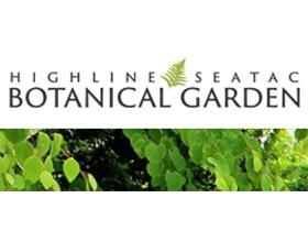 西雅图Highline 植物园 Highline SeaTac Botanical Gardens