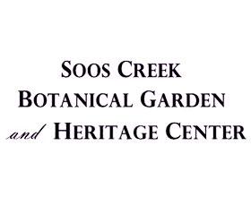索斯克里克植物园和遗产中心 Soos Creek Botanical Garden and Heritage Center