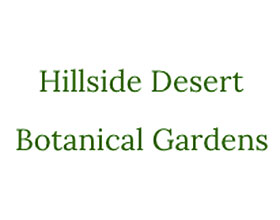 山坡沙漠植物园 Hillside Desert Botanical Gardens