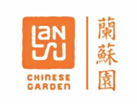 波特兰兰苏园 LanSu Chinese Garden