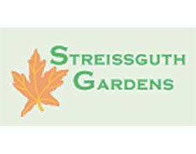 斯特里斯古特花园 Streissguth Gardens