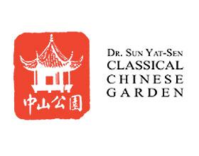 加拿大中山公园 Dr. Sun Yat-Sen Classical Chinese Garden