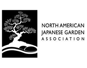 北美日本园林协会 North American Japanese Gardens Association