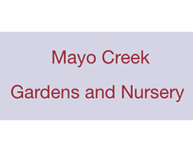 加拿大梅奥河花园和苗圃 Mayo Creek Gardens and Nursery