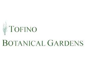 多芬诺植物园 Tofino Botanical Gardens
