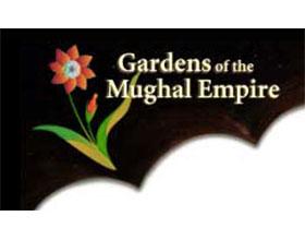 巴基斯坦莫卧儿帝国花园 Gardens of the Mughal Empire