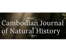 柬埔寨自然历史杂志 Cambodian Journal of Natural History