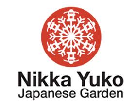 Nikka Yuko日本花园 Japanese Garden
