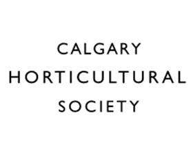 加拿大卡尔加里园艺协会 Calgary Horticultural Society