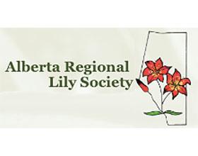 加拿大阿尔伯特地区百合协会 Alberta Regional Lily Society