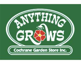 加拿大科克伦花园商店 Cochrane Garden Store