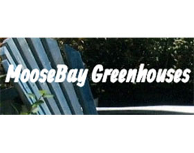 加拿大驼鹿湾温室 MooseBay Greenhouses