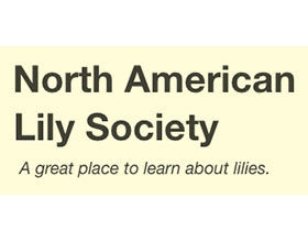 北美百合协会 North American Lily Society(NALS)