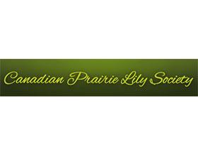 加拿大普雷里百合学会 Canadian Prairie Lily Society (CPLS)