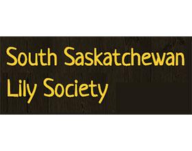 加拿大南萨斯喀彻温省百合协会 South Saskatchewan Lily Society