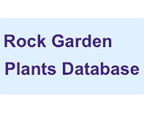 岩石园植物数据库 Rock Garden Plants Database