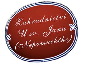 捷克圣约翰园艺 Zahradnictví U sv.Jana