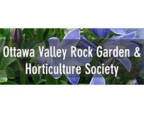 加拿大渥太华山谷岩石园和园艺协会 Ottawa Valley Rock Garden & Horticulture Society