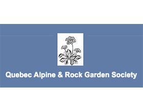加拿大魁北克高山和岩石园协会 Quebec Alpine & Rock Garden Society