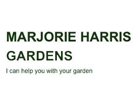 马乔里·哈里斯花园 MARJORIE HARRIS GARDENS