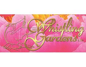 加拿大口哨花园公司 Whistling Gardens Limited