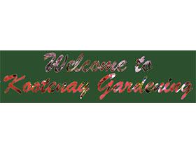 加拿大库特尼地区园艺 The Kootenays Gardening