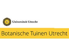 荷兰乌得勒支大学植物园 Botanische Tuinen Utrecht