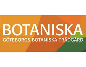 哥德堡植物园 Göteborgs botaniska trädgård(Gothenburg botanical garden)