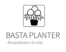 丹麦巴斯塔植物BASTA PLANTER杜鹃苗圃