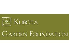 美国久保田花园基金会 Kubota Garden Foundation