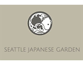 西雅图日本园 Seattle Japanese Garden