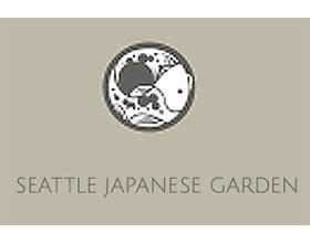 西雅图日本园 Seattle Japanese Garden