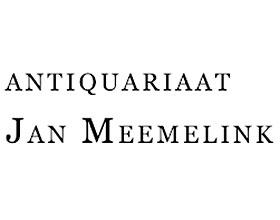 古色古香简梅梅林 Antiquariaat Jan Meemelink