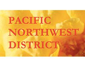 美国月季(玫瑰)协会太平洋西北地区分会 The Pacific Northwest District of the American Rose Society