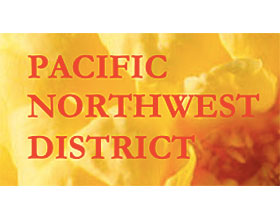 美国月季(玫瑰)协会太平洋西北地区分会 The Pacific Northwest District of the American Rose Society
