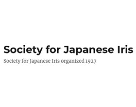 美国日本鸢尾协会 Society for Japanese Iris
