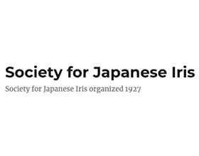 美国日本鸢尾协会 Society for Japanese Iris