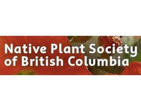 加拿大BC省原生植物协会 Native Plant Society of British Columbia